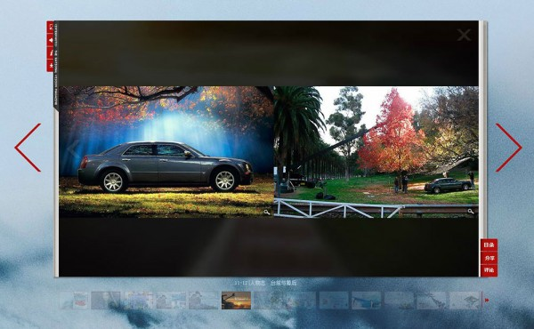 Interphoto China BTS on location Chrysler 300C LA