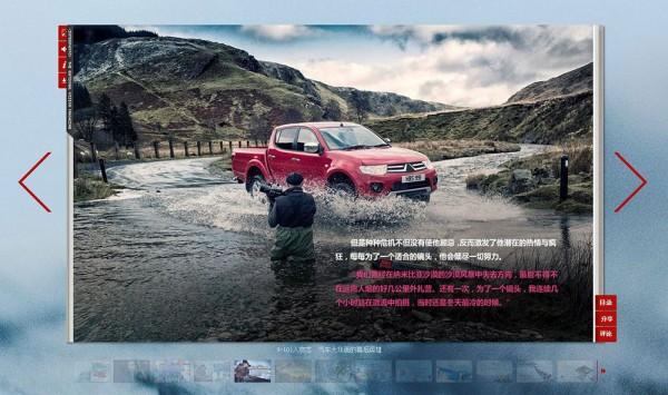 Interphoto China BTS on location shooting Mitsubishi